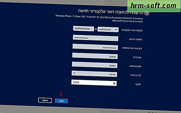 כיצד לאפס MacBook
